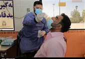 New COVID Cases Detected in Iran below 10,000
