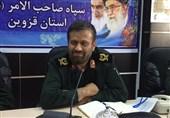 مراکز تجمیعی جدید واکسیناسیون توسط سپاه استان قزوین راه اندازی شد