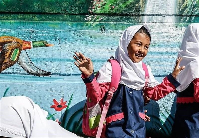 نوبتدهی برای ثبتنام کودکان مهاجر در مدارس تهران تمدید شد/ فردا؛ آخرین فرصت برای افغانستانیهای بدون مدرک