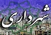 حکم انتصاب شهرداران چند شهر استان خراسان جنوبی صادر شد