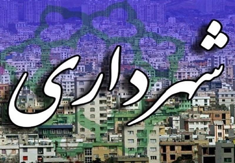 36 گزینه نخست شهرداری قزوین مشخص شدند/ 10گزینه جزو مدیران غیربومی و صاحبنام کشوری