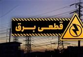 بلاتکلیفی خسارتدیدگان قطعی برق در استان فارس؛ پیمانکار بیمه هنوز مشخص نشده است