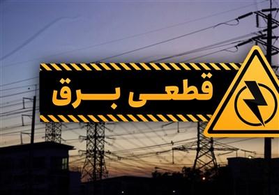هیچگونه تبعیض در قطعی برق صنایع استانهای تهران و البرز وجود ندارد