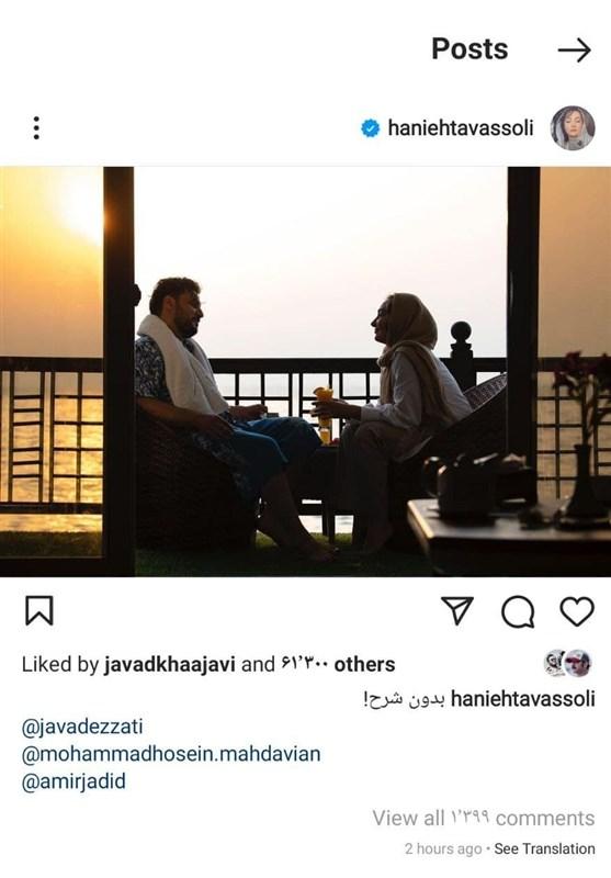 ساترا , شبکه نمایش خانگی , سینما , سینمای ایران ,