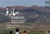مستندساز ایرانی3جایزه از جشنواره فیلم آمریکایی گرفت