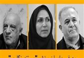 3 داور بخش «مستندنگاری» جشنواره تلویزیونی مستند را بشناسید/ بخشی ویژه اهالی رسانه