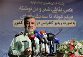 انتقاد رئیس پلیس کشور از عدم ورود برخی از دستگاههای مسئول در حوزه حجاب
