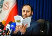 علی بهادریجهرمی، رئیس مرکز وکلای قوه قضائیه