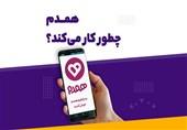 """اپلیکیشن """"همسریابی"""" سازمان تبلیغات رسماً توسط رئیس مجلس رونمایی شد/ 3700 ازدواج """"بدون طلاق"""" تاکنون"""
