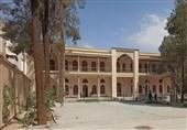 """عمارت """"دایره اسقفی"""" در اصفهان موزه میشود"""