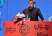 """حواشی طراحی لوگوی """"تهران 1400"""" که از 1.6 میلیارد تومان برای شهروندان تهرانی آب خورد!"""