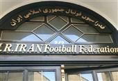 اعلام مصوبات جلسه هیئت رئیسه فدراسیون فوتبال/ افزایش جریمههای انضباطی تا ٧ برابر