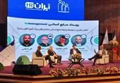""""""" پلتفرم نوین استخدام نیروی کار"""" رونمایی شد"""