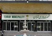 انصراف غیر رسمی برخی از گزینههای تصدی شهرداری تهران