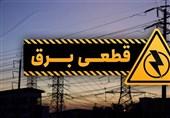 خروج شبانه 4 واحد نیروگاهی از مدار / قطعی عامدانه برق در 3 استان
