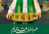 مراسم بزرگداشت عید سعید غدیر خم در همدان برگزار میشود