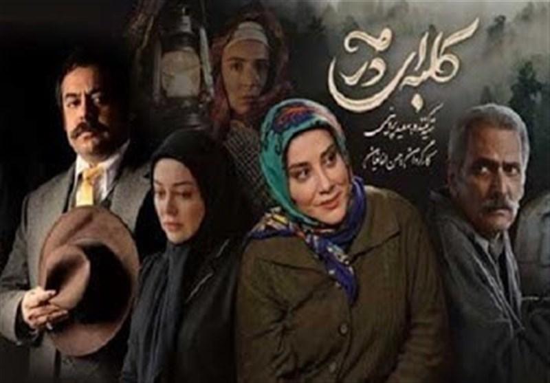 """کارگردان سریال """"کلبهای در مه"""": خان ما با خان """"پس از باران"""" فرق دارد/ بیننده تلویزیون از نمایش خانگی بیشتر است"""