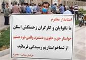 نانوایان استان خراسان شمالی: «دخل و خرجمان» جور نیست + فیلم