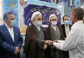 آزادی 15 زندانی بدهکار مالی از زندان ایلام با حضور رئیس قوه قضائیه