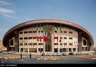 افتتاحیه ورزشگاه شش هزار نفری شهید سپهبد حاج قاسم سلیمانی در شیراز