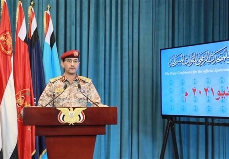"یمن  اعلام جزئیات عملیات ""النصر المبین"" علیه گروههای تروریستی"