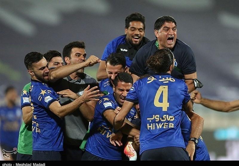 Hazfi Cup Esteghlal Defeats Persepolis on Penalties | News Agency in USA