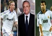 انتشار بخشی دیگر از فایل صوتی رئیس باشگاه رئال مادرید با توهین به فیگو و گوتی