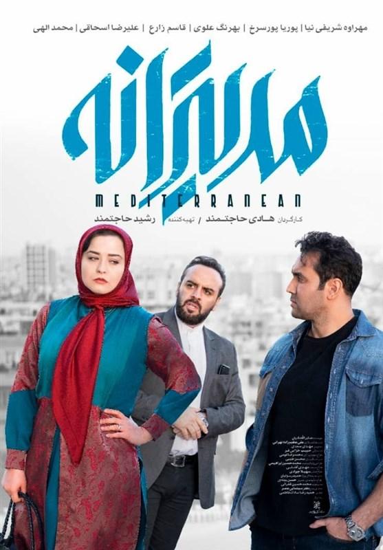 فیلمهای سینمایی ایران ,