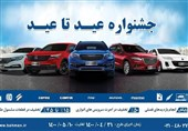 اجرای طرح خدمات پس از فروش محصولات بهمن موتور در قالب عید تا عید