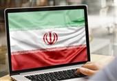 افزایش سهم زبان فارسی از محتوای وب به 3.4 درصد