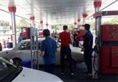 بیش از 50 درصد جایگاههای عرضه سوخت استان مازندران در منطقه شرق و میانه فعال شدند + فیلم