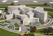 پروژه بیمارستان 700 تختخوابی قزوین با 10 درصد پیشرفت فیزیکی نیمهکاره ماند
