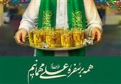 گرامیداشت عید غدیر خم در استان فارس؛ از توزیع بستههای معیشتی تا راهاندازی کاروانهای شادی