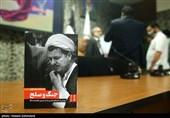 """ناگفتههایی از """"قطعنامه 598"""" منتشر شد + گزارش تصویری مراسم رونمایی کتاب «جنگ و صلح»"""