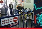 نگاهی به تابلو کرونا در ترکیه؛ باورهای غلطی که مانع از تزریق واکسن میشود