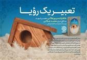 """ماجرای شهیدی که ناز و نعمت کویت را رها کرد تا """"مدافع حرم"""" شود!"""