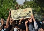 پیکر شهید گمنام دوران دفاع مقدس در یاسوج خاکسپاری شد