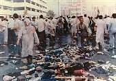خاطرات شهدا|ماجرای کمتر شنیده شده از حج خونین سال 66/اذعان شرطه عربستانی: میخواهیم خون بهپا کنیم