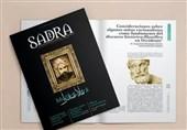 انتشار دومین شماره نشریه اسپانیایی زبان فلسفه اسلامی در آمریکای لاتین