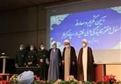 مسئول نمایندگی ولی فقیه در سپاه استان مازندران معارفه شد