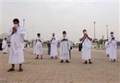 Hajj Pilgrims Pray for Pandemic's End
