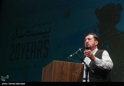 سخنرانی صادق زاده نیلی نماینده سابق پارلمان افغانستان در مراسم رونمایی از مستند «بیست سال»