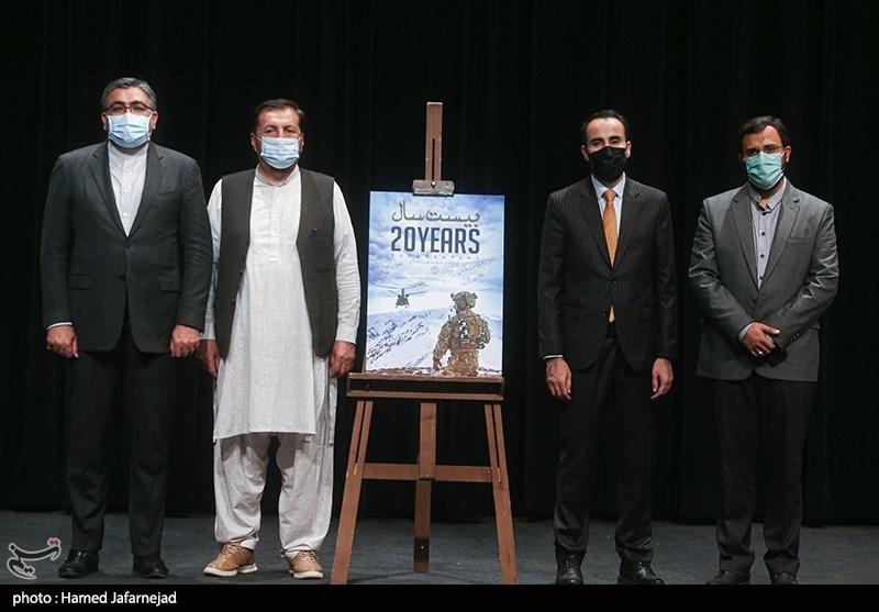 20 سال حضور آمریکا در افغانستان به روایت اسناد/ از ایران میخواهیم به دستور امام خمینی عمل کند + فیلم و عکس