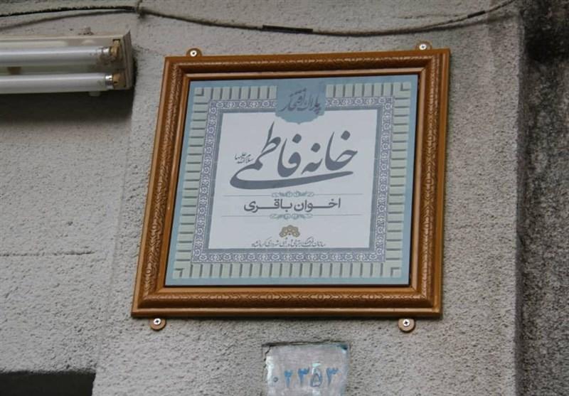 شخصیت های فرهنگی , شورای اسلامی استان کرمانشاه ,