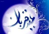 نماز عید سعید قربان در سراسر استان کردستان اقامه شد