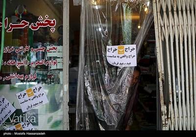 مغازه های شهر با کم کردن قیمت ها و حراج به مناسبت عید قربان شلوغ تر از روزهای قبل هستند