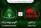 ترکیب تیمهای آلومینیوم اراک و تراکتور تبریز در هفته بیست و هشتم لیگ برتر اعلام شد