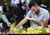گزارش تصویری تسنیم از مراسم دعای عرفه در گلستان شهدای اصفهان
