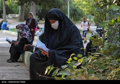 مراسم دعای عرفه در بوستان مردم همدان