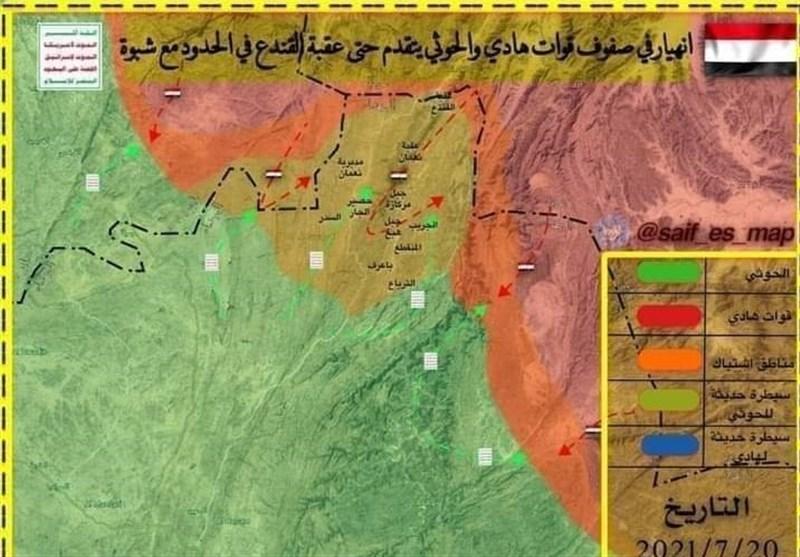 تسلط ارتش یمن بر بخش وسیعی از شهرستان «ناطع» استان البیضاء